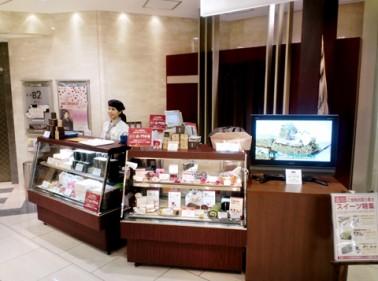 日本橋三越本店「虎ノ門市場 スイーツショップ」