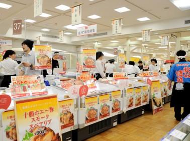 日本橋三越本店「秋の北海道展」虎ノ門市場ブース